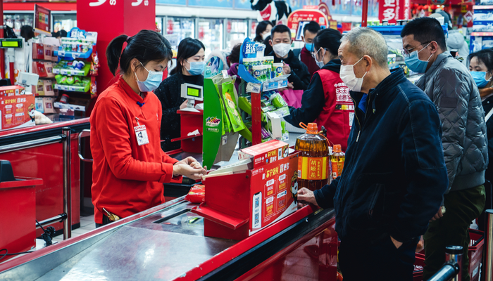 The action moves to China, with all-important inflation reports scheduled for today – Market Overview